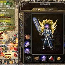 梦幻传奇3,都省着用于千年树妖换玩家